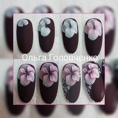 Pin by Olga Ulrich on Nageldesign in 2019 3d Nail Art, 3d Acrylic Nails, 3d Art, Nail Arts, Nail Art Modele, 3d Nail Designs, One Stroke Nails, Nail Art Techniques, Flower Nail Art