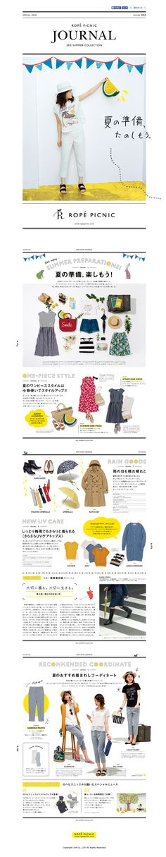http://www.ropepicnic.com/tabloid/2015SS/vol02/