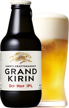 "GRAND KIRIN ""DIP HOP IPL"" ☆☆★★★"