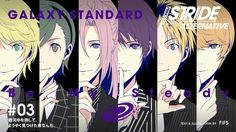 prince of stride endcard Episode 3 - Galaxy Standard Prince Of Stride Alternative, Matches Today, Computer Animation, Death Note, Disney Cartoons, Miraculous Ladybug, Anime Characters, Manga Anime, How To Draw Hands