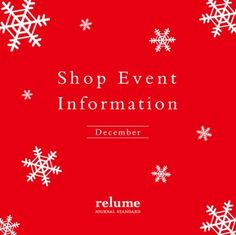 relume Shop Event Information!!