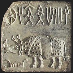 """""""Indus Valley Seal Impression"""", Indus Valley Period (2500-1500 BC). 1 1/2'. National Musuem of Pakistan, Karachi. Page 6."""