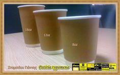 Double Wall Kraft Ποτήρια & για Εκτύπωση Logo Coffee, Tableware, Kaffee, Dinnerware, Tablewares, Cup Of Coffee, Dishes, Place Settings