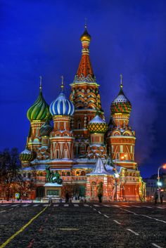 St. Basil's Cathedral in #Moscow, #Russia - This is definitely on my bucket list.