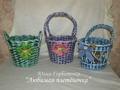 VK is the largest European social network with more than 100 million active users. Paper Basket Weaving, Straw Bag, Bags, Hampers, Handbags, Bag, Totes, Hand Bags