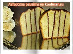 Фото к рецепту: Пирог графини