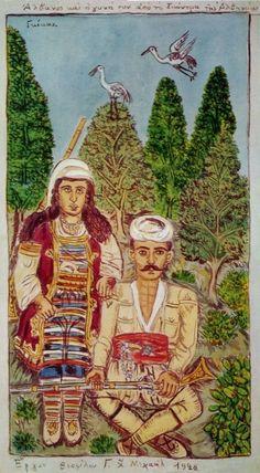 Αλβανος Με Τη Γυναικα, Θεόφιλος Κεφαλάς - Χατζημιχαήλ   Καμβάς, αφίσα, κορνίζα, λαδοτυπία, πίνακες ζωγραφικής   Artivity.gr