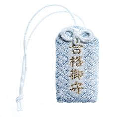 Amulet omamori for studies lucky from Saidaiji temple of Nara in Japan