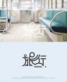moji:  《旅行》