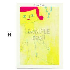 ポストカード5枚セット用の絵柄です。H商品はSAMPLE desiiの文字がないものになります。 ハンドメイド、手作り、手仕事品の通販・販売・購入ならCreema。