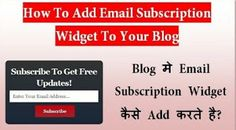 Hello Visitors......   Once Again ,Welcome .....   Aaj Mai blogging Tips dunga…