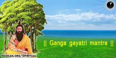 Voidcan.org shares with you Ganga Gayatri Mantra in Hindi and Sanskrit lyrics, also know the meaning and you can free download pdf version or print it.