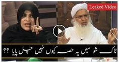This is a part of Talk show from program BISAAT with Nasir Habib 26th April 2014 which was censored but now its leaked on social media.