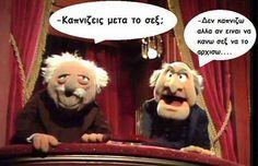 - Baskets and Boxes - Muppets Show : les deux vieux critiques dans la loge-balcon, Statler et Waldorf Muppets Show: the two old critics in the balcony-lodge, Statler and Waldorf. The Funny, Funny Memes, Funny Stuff, Hilarious Sayings, Funny Quotes, Nfl Memes, Haters Funny, Cosby Memes, Jokes