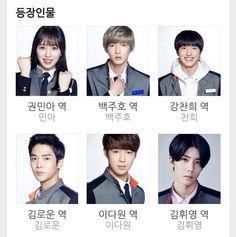 Click Your Heart I personally really like Da Won Click Your Heart, Solitude, Kdrama, Kpop, Korean Dramas, Barbie, Kawaii, Cosplay, Asian