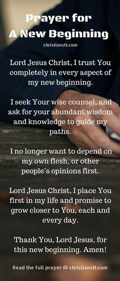 Prayer for A New Beginning for my kids and I; excited, trusting the Lord with everything within me; leaning on his promises!!!!! TSS