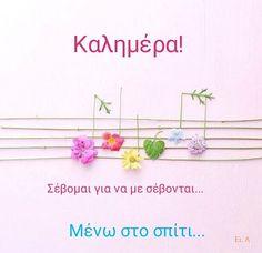 Lyrics, Feelings, Quotes, Quotations, Song Lyrics, Quote, Shut Up Quotes, Music Lyrics