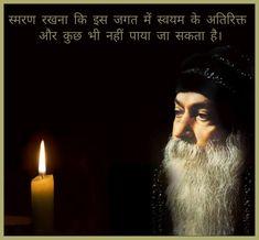 Chankya Quotes Hindi, Osho, Animals Beautiful, Spirituality, Wisdom, Thoughts, Board, Movies, Movie Posters