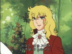 카톡짤, 짤방모음, 카톡짤방모음, 웃긴짤방모음 96 포스팅 하단 스크랩 공유 → 오른쪽 마우스 사진 저장 h... Funny Memes, Hilarious, Learn Korean, Emoticon, Cute Pictures, Disney Characters, Fictional Characters, Aurora Sleeping Beauty, Animation