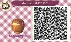 * The Maideza * braided-bangs. Rabbit.  Light brown hair. * ☆ petit four chocolat ☆ * http://alicemignon12.blog.fc2.com/blog-entry-1363.html