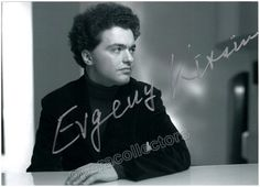 Kissin, Evgeny - Signed Photo   Tamino Autographs, Musical, Performance & Theatre Memorabilia & Gifts
