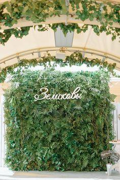 Зеленая травяная арка. Смотрите все фотографии из этой серии: http://www.tolstiyangel.ru/eco-wedding | White green fern outdoor eco greenery wedding photozone |