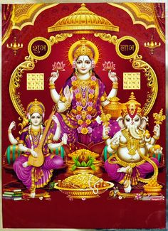 Lakshmi, Saraswati and Ganesha - Hindu Po krrish sters (Reprint on Metallic Paper - Unframed) Hanuman Images, Durga Images, Lakshmi Images, Lord Krishna Images, Lakshmi Photos, Saraswati Goddess, Goddess Lakshmi, Shiva Hindu, Hindu Deities