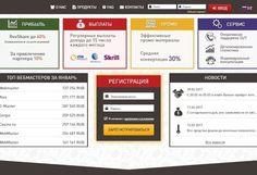 ADS Partners   http://casino-partners.net/img/partnerskaya-programma-ads-partners.jpg  http://casino-partners.net/partnerskaya-programma-ads-partners