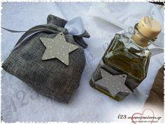 """ΣΤΟΛΙΣΜΟΣ ΒΑΠΤΙΣΗΣ ΑΣΤΕΡΑΚΙ """"LITTLE STAR"""" - ΑΓΙΑΣΜΑ ΕΥΚΑΡΠΙΑΣ - ΚΩΔ:ENG-942 Little Star, Christening, Napkin Rings, Gift Wrapping, Stars, Gifts, Ideas, Gift Wrapping Paper, Presents"""