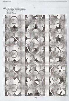 Since the main motif is the flower, here is where I begin hooking. I make my two most important decisions first: What color will my flower be, and What color for the background. Cross Stitch Bookmarks, Cross Stitch Borders, Cross Stitch Flowers, Cross Stitch Embroidery, Cross Stitch Patterns, Filet Crochet Charts, Crochet Motifs, Crochet Doilies, Crochet Stitches