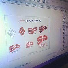 #سازه_پلاس #sazeplus #سازه #لوگو مراحل طراحی لوگوی سازه پلاس سازه پلاس در حال راه اندازی...
