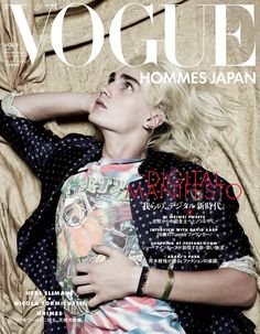 spotmag: E acabou... Vogue Hommes Japan