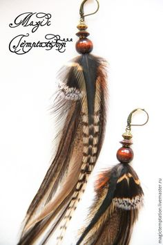 Купить Коричневые длинные серьги из перьев натурального окраса. - коричневый, серьги ручной работы