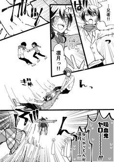 かめりあ🦇 (@tubaki09) さんの漫画 | 23作目 | ツイコミ(仮)