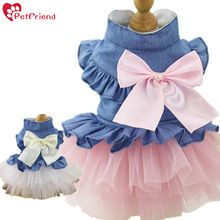 Luxury Dog Dress High Class Princess Wedding Dress Up Big Bow Design Tailor Specially Apparel for Small Dogs Cats Pet Clothes(China)