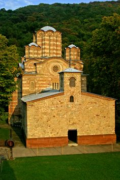 Ravanica monastery, together with the Church of the Holy Ascension, and its buildings surrounded by strong defensive walls with seven towers, lies at the foot of the Kučaj mountains, in the village of Senje near Ćuprija. It was the endowment of Prince Lazar. It was built during the period between 1375 and 1377, and its frescoes were painted in the years preceding the Battle of Kosovo.