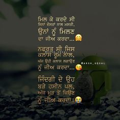 😊😊😊😊😊😊 Please Turn on post notifications ⤴️ Like👍 comment✍️ & Share✅✅✅ ————————————————————— Love Quotes Poetry, Love Quotes For Him, Me Quotes, Exam Quotes, Lines On Friendship, Real Friendship Quotes, Sikh Quotes, Indian Quotes, Punjabi Love Quotes