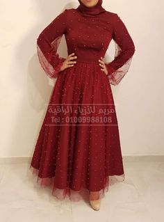 فستان سواريه نبيتى للمحجبات Wine Hijab Dresses Muslim Fashion Dress Hijab Fashion Inspiration Soiree Dress