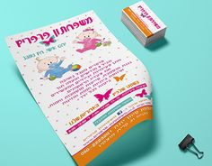 """Check out new work on my @Behance portfolio: """"Flyer and buisnnes card for pre-nursery play group"""" http://be.net/gallery/58826473/Flyer-and-buisnnes-card-for-pre-nursery-play-group"""