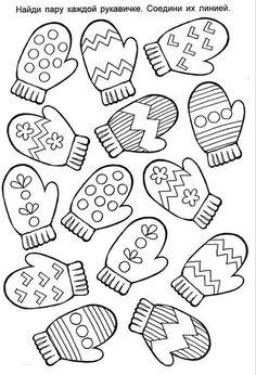 Winter Activities, Christmas Activities, Preschool Activities, Winter Crafts For Kids, Winter Kids, Art For Kids, Winter Thema, Christmas Coloring Pages, Christmas Templates