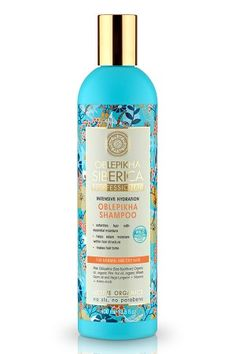 Sea buckthorn shampoo for oily or normal hair Natura Siberica - F&F Skin Shampoo For Damaged Hair, Hair Cleanse, Hydrate Hair, Acide Aminé, Circulation Sanguine, Hair Thickening, Oily Hair, Damp Hair Styles, Humectant