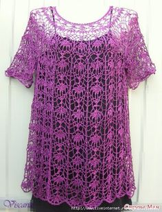 o tunica all'uncinetto A pattern of a shirt crochet, is now used as a dress or tunic!A pattern of a shirt crochet, is now used as a dress or tunic! Crochet Bodycon Dresses, Black Crochet Dress, Crochet Cardigan, Crochet Lace, Crochet Pattern, Tunic Dress Patterns, Moda Blog, Crochet Woman, Beautiful Crochet