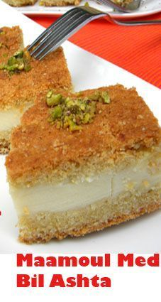 A traditional dessert from Lebanon! A specialty that has clotted cream (ashta) incased in a semolina-butter cake, flavored with orange blossom water. Arabic Dessert, Arabic Sweets, Arabic Food, Lebanese Desserts, Lebanese Recipes, Lebanese Cuisine, Köstliche Desserts, Sweets Recipes, Delicious Desserts