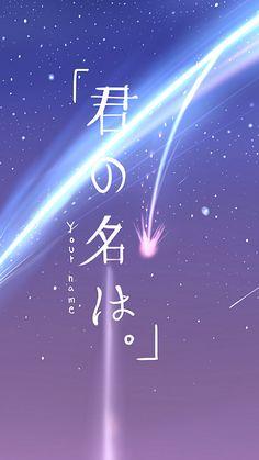 Kimi No Na Wa, Stars, Night, Scenic, Sky