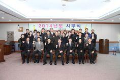 2014년 1월 2일, 강릉시의회 시무식