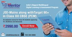 One year JEE-Mains along with Target 90+ in XII #CBSE (PCM) is an extensive #course for Class XII students appearing for JEE (Mains and Advanced)  #class12 #std12 #students #education #onlineeducation #digitalindia #elearning #jee #jeeadvance #jeemain  https://goo.gl/Px2cHz