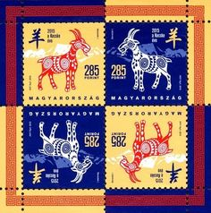 2015 - 2015 is the Year of the Goat in the Chinese zodiac, which Magyar Posta is celebrating on a miniature sheet. According to the Chinese zodiac, this year will be the year of hope, typified by harmony and peace. Although wars and conflicts rage in many parts of the world, the Year of the Goat will be a year of peace and compromises. The miniature sheet of four stamps contains two tête-bêche pairs with the same goat motifs but with different colour schemes.