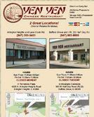 Yen Yen Chinese Restaurant, Buffalo Grove, IL
