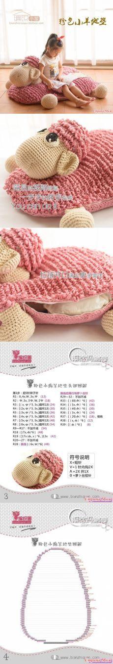 Овечка (подушка, матрасик) - Вязание для детей - Страна Мам #crochet
