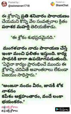 Hindu Quotes, Telugu Inspirational Quotes, Spiritual Quotes, Vedic Mantras, Hindu Mantras, Life Lesson Quotes, Faith Quotes, Hindu Vedas, Shiva Songs